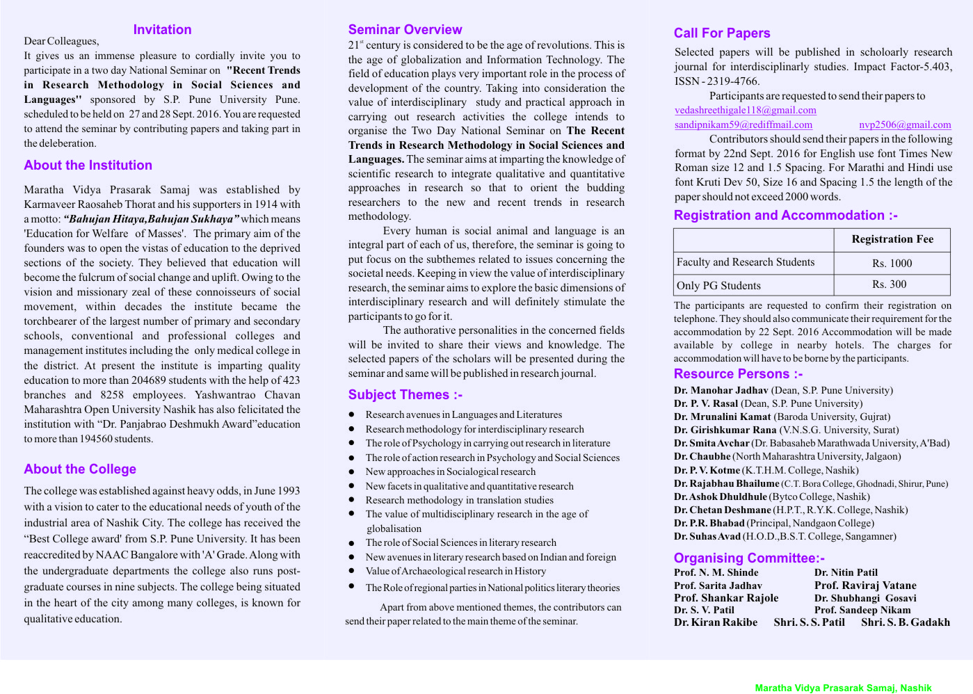 reflective essay on religion List of religion essay examples: free sample essays, research papers and term papers on/about essay on racism and religious discrimination in society (baldwin and rodriguez comparison) reflective closing of the catholic churches stories about these closings are often accompanied by.
